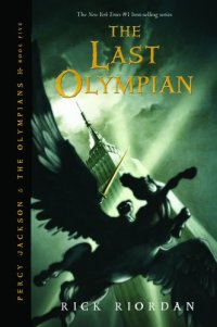 Percy Jackson & The Olympians: The Last Olympians